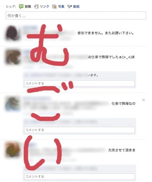 2013-09-09-Air-2