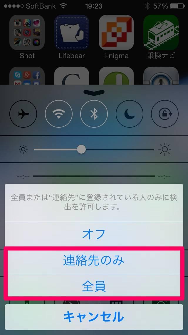 2013-09-25-Air-2