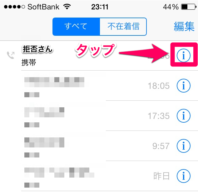 2013-09-26-Air-4