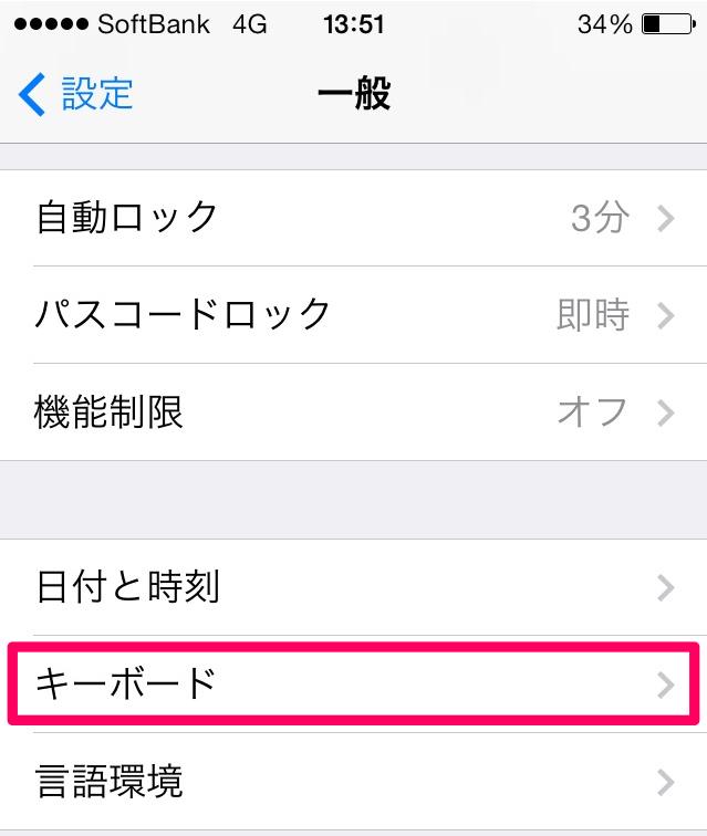 2013-09-27-Air-1