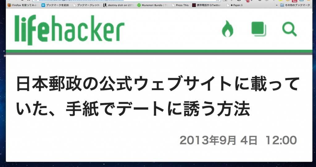 スクリーンショット 2013-09-04 19.19.39