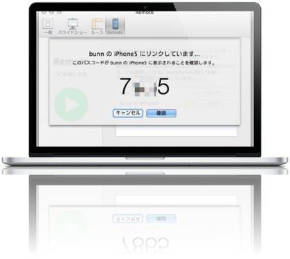 2014-02-04-Air-4