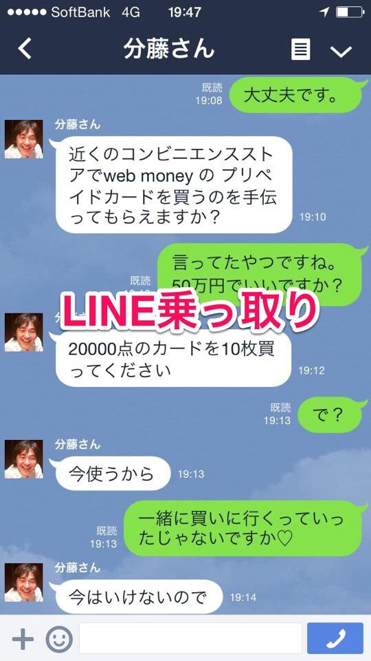 20140705-092601.jpg