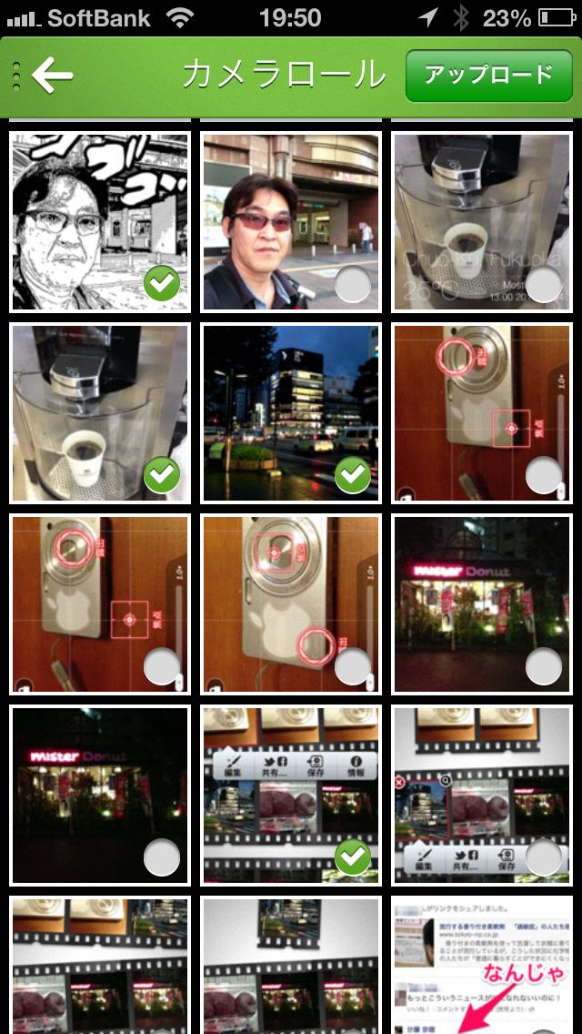 2013-09-08-IMG_9773-iP