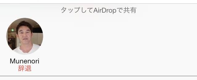 2013-09-25-Air-7