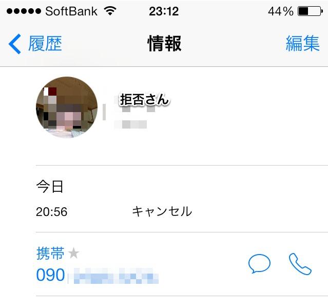 2013-09-26-Air-5