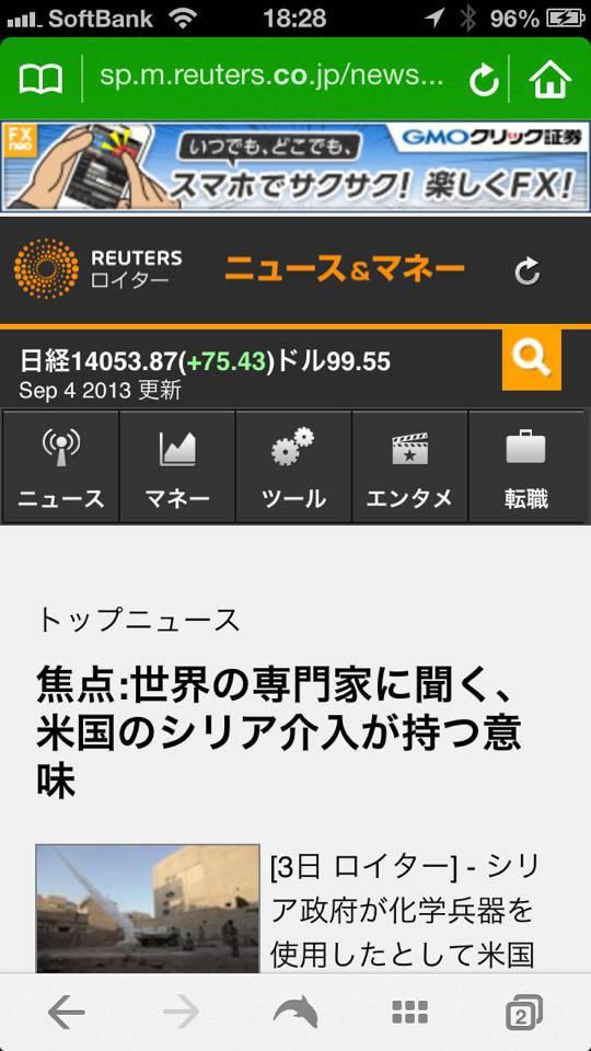 BE9261A4-A00B-45E7-991B-0748DDFD3D14