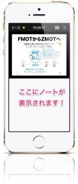2014-02-04-Air-2