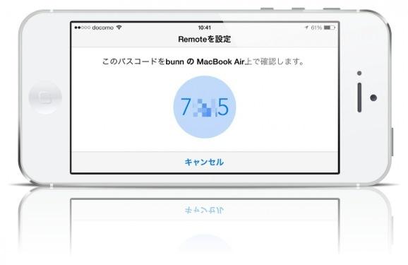 2014-02-04-Air-5