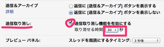 2014-02-23-Air-3